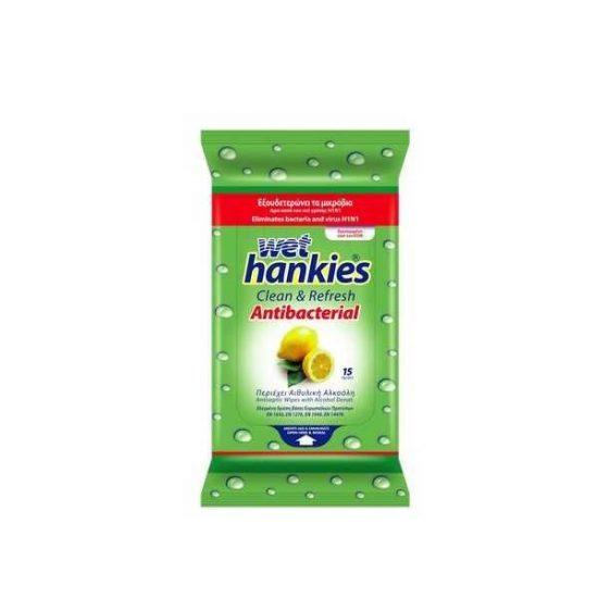 Wet Hankies Λεμόνι Υγρά Μαντηλάκια Χεριών 15τμχ