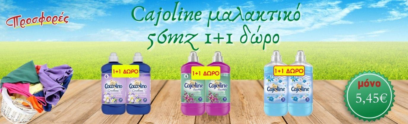 cajoline 1